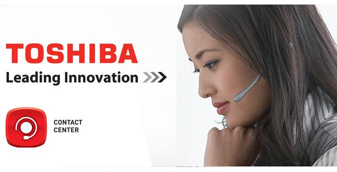 Distribution automatique d'appels de Toshiba