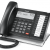 Téléphone IP Toshiba IP5132-SD